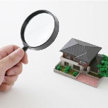 住宅瑕疵担保責任保険への加入