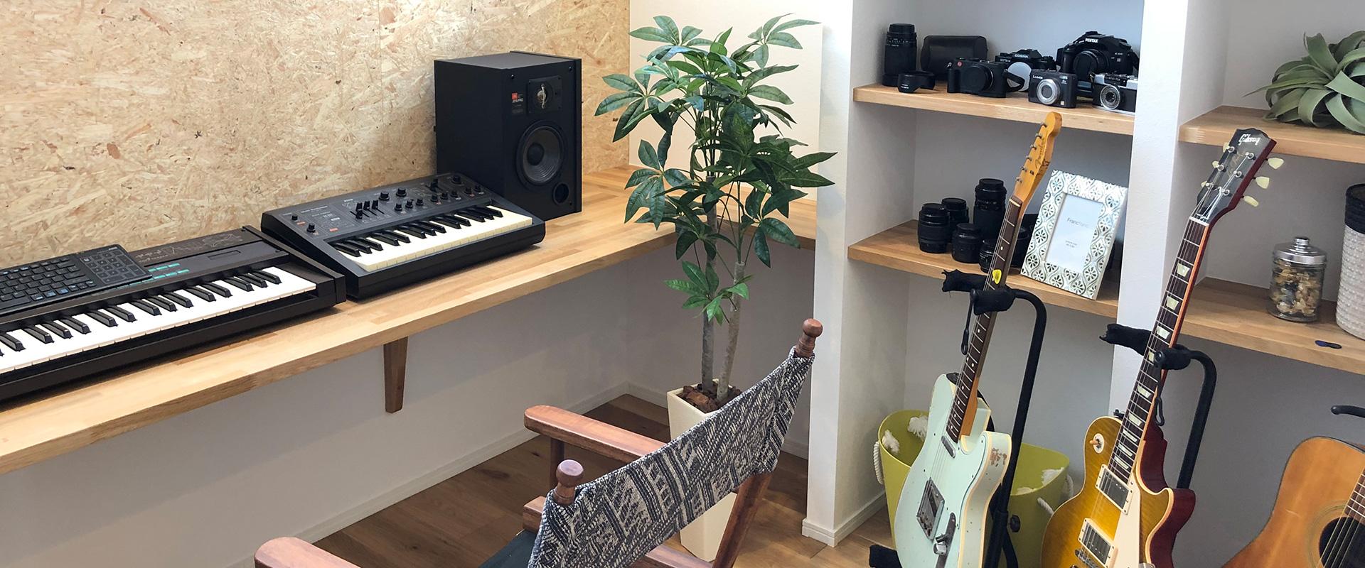 楽器やカメラの俺の部屋