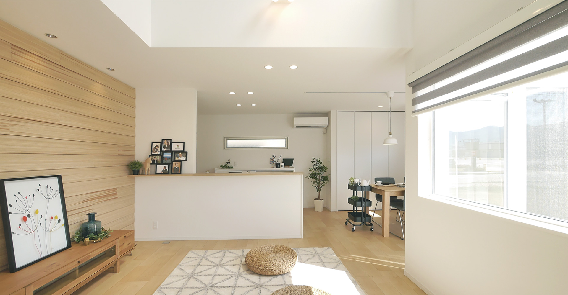 私のがんばらなくてもいい家。飾りつけをがんばらなくても、おしゃれなお家。壁とか、カーテンとか、照明、吹き抜け。自慢のお家。